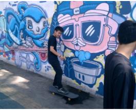 Skateboard-an di Selasar Kartini